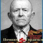 Салимьянов Г.С.