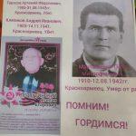 Тарасов А. Ф.
